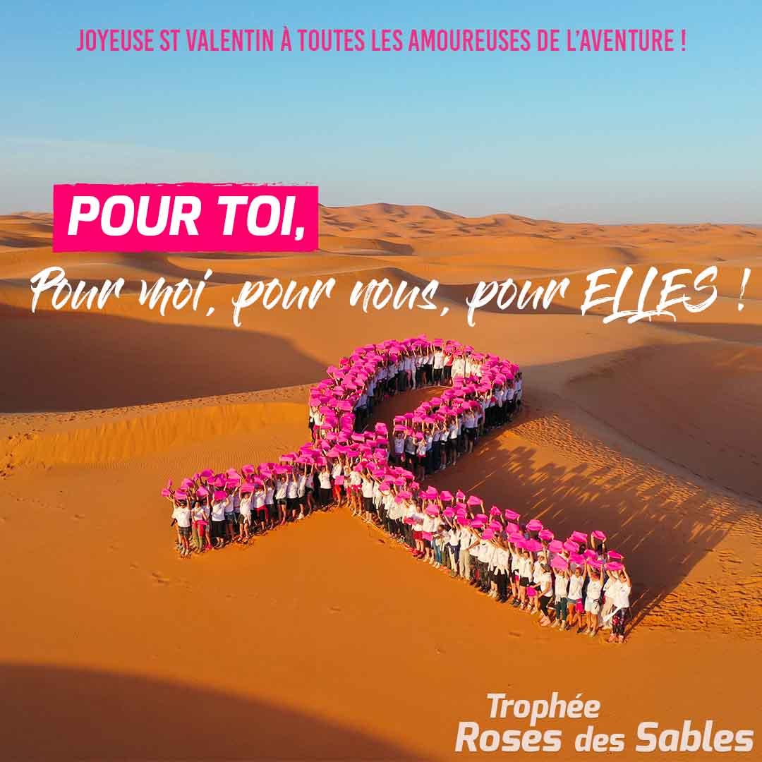 portfolio_trophee_roses_des_sables_chahut_007